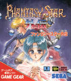 Phantasy Star Gaiden (Game Gear)